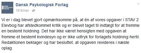 DPF, Facebook
